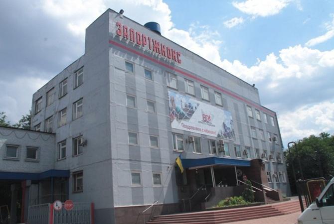 Назаводе «Запорожкокс» произошел взрыв— погибли четверо