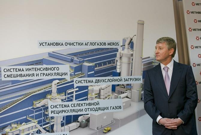 Укрэнерго: Антрацита хватитТС еще намесяц-два работы