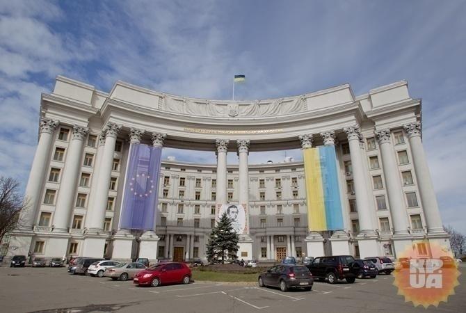 МИД требует объяснений отсербских чиновников, которые были воккупированном Крыму