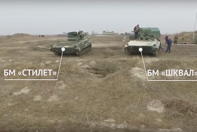 «Укроборонпром» провел тестирования военных модулей для БМП