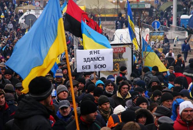 Вмировом рейтинге счастья Украина оказалась на132 месте