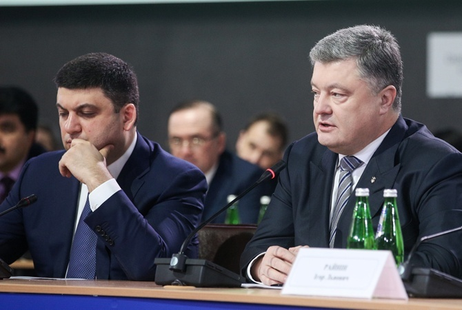 Неконфликт, аоккупацияРФ: Порошенко исправил руководителя  представительства Европейского инвестбанка