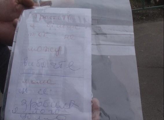 ВКиеве женщина выбросила свосьмого этажа нездорового мужа