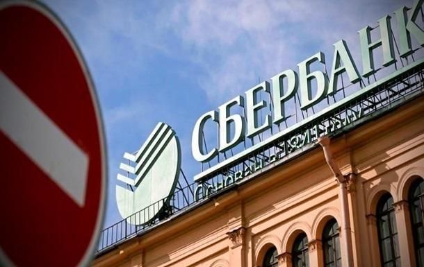Украинцы несмогут получать пенсионные выплаты в русских банках