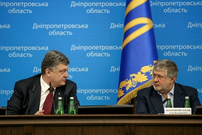 ВСевастополе приняли решение платить Порошенко иКоломойскому занационализированное имущество