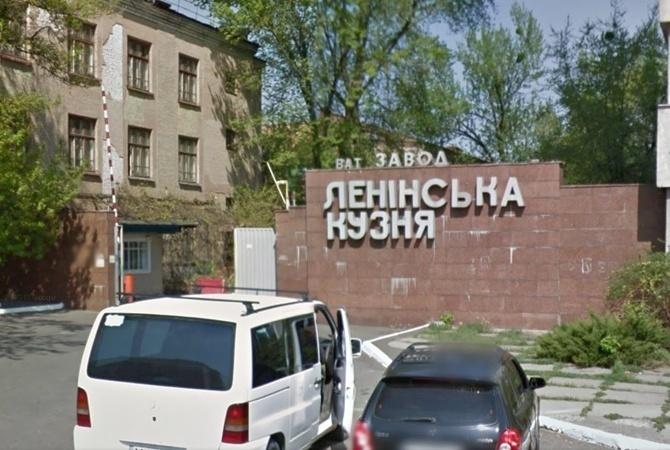 Завод Порошенко «Ленинская кузня» сменил коммунистическое название