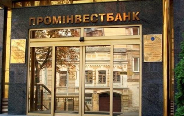 «Дочку» русского госбанка желает приобрести экс-глава СБУ