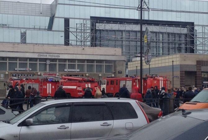 СБУ готова посодействовать РФ с изучением теракта в северной столице