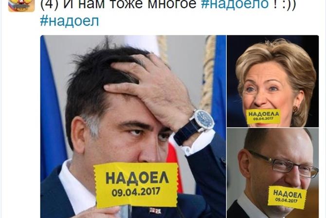 Отличились: МИД Российской Федерации запостил флагИГ и обидел Майдан