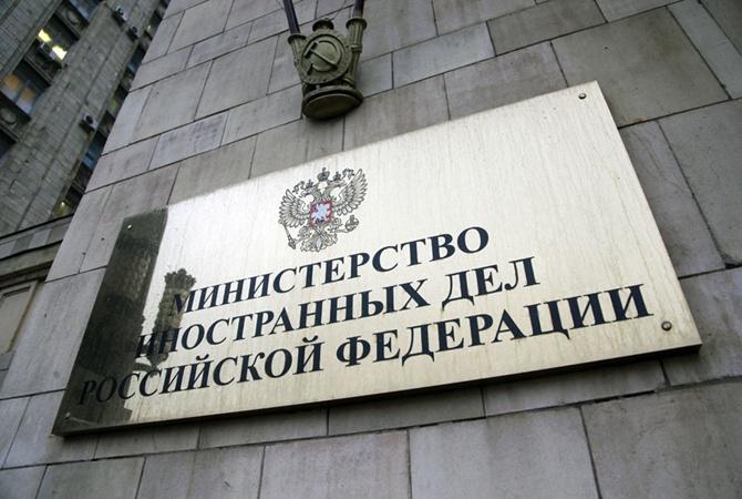 РФ потребует созвать Совбез ООН после удара США поСирии