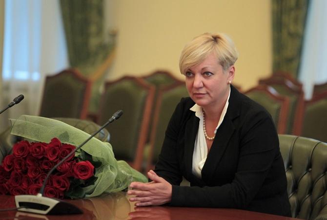 Руководитель Нацбанка Украины подала объявление оботставке