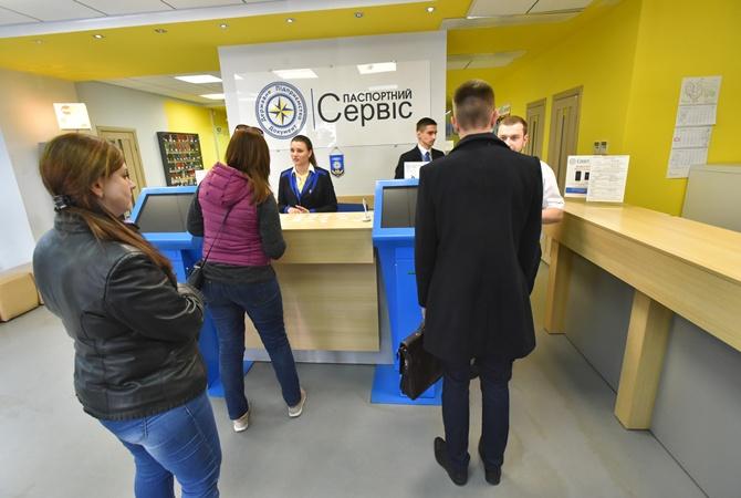 Сервисы оформления ивыдачи загранпаспортов вКиеве начнут работу соследующей недели