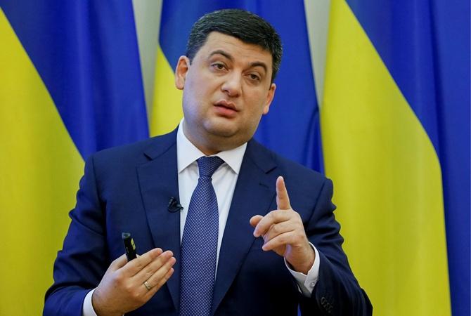 Стала известна сумма взаимных исков «Нафтогаза» и«Газпрома»