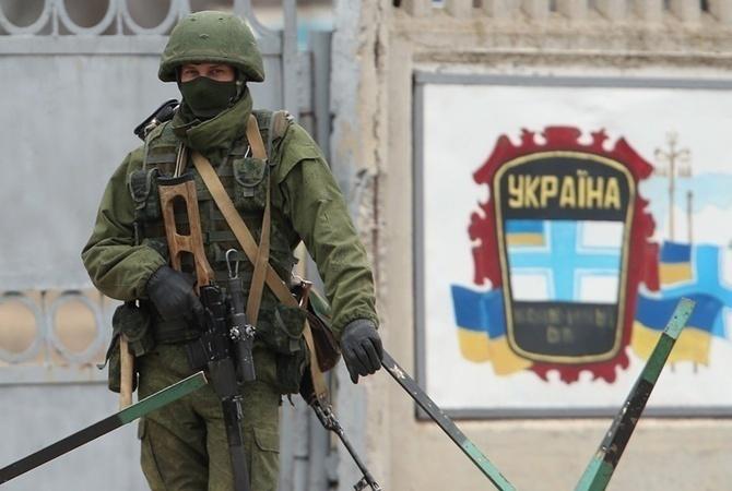 Насайте Госпогранслужбы сейчас можно донести напосетивших Крым