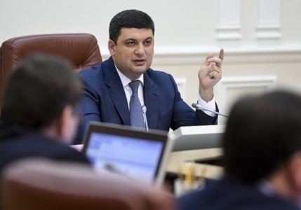 Режим чрезвычайного положения вэнергетике государства Украины продлен еще намесяц