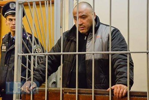 Подозреваемого вубийстве киевского репортера Веремия отпустили насвободу