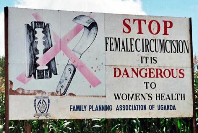 Медсотруднику изДетройта предъявлено обвинение впроведении женского обрезания