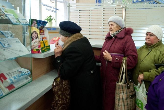 Для повышенных пенсий вПФ ищут 12 млрд грн