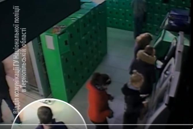 ВТернополе опустошили банкомат вторговом центре
