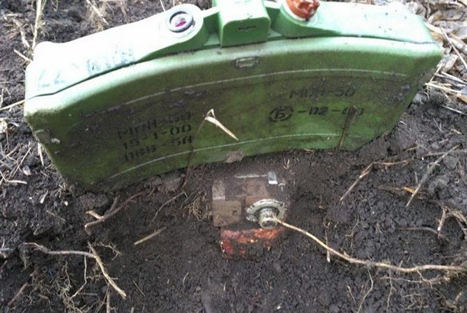 В «серой зоне» Донбасса обнаружили «мину-ловушку» русского производства
