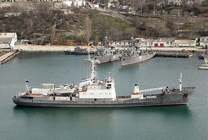 Военный корабльРФ после столкновения сгрузовым судном затонул