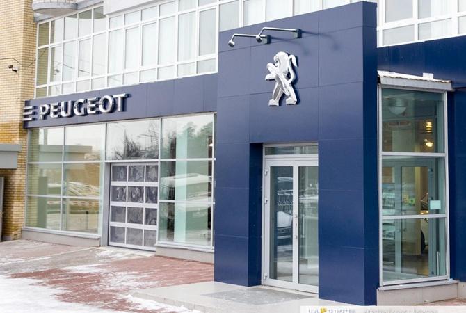 Генпрокуратура проверит факты незаконной торговли сКрымом представительств «Ашана» и Peugeot (Пежо)