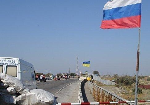 Госпогранслужба запустила сервис для внесения украинцами данных онезаконном въезде вКрым