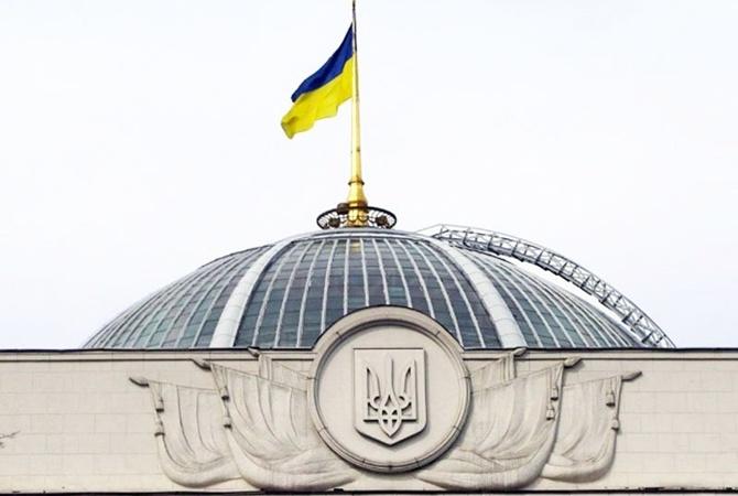 Украина сделала прорыв врейтинге открытости госданных