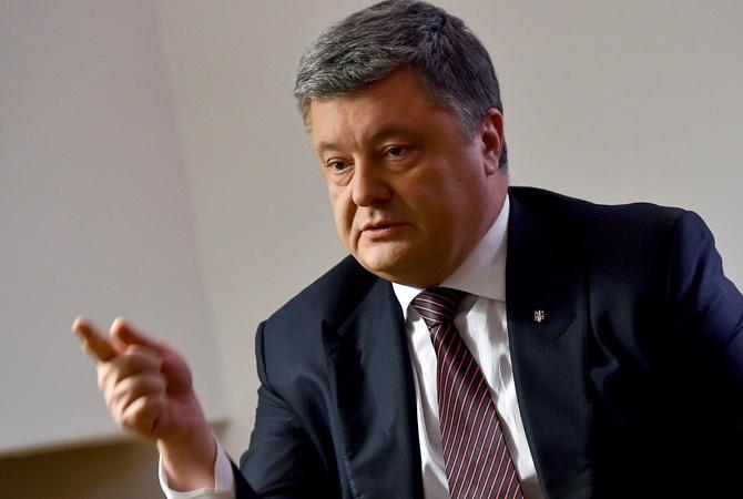 Собственники конфискованных средств режима Януковича так инеобъявились— Порошенко