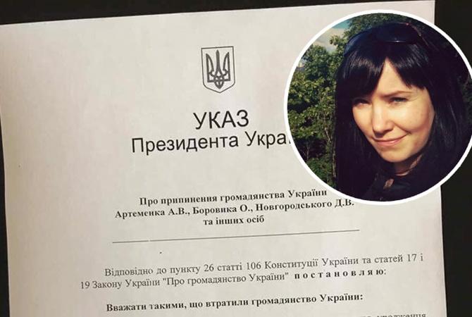 Создателя инициативы обаренде Крыма лишили украинского гражданства