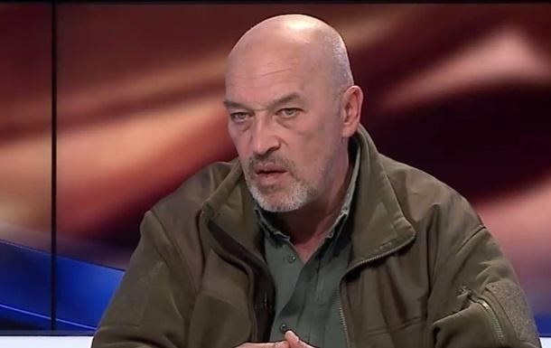 Захваченные боевиками украинские учреждения останавливаются,— Тука