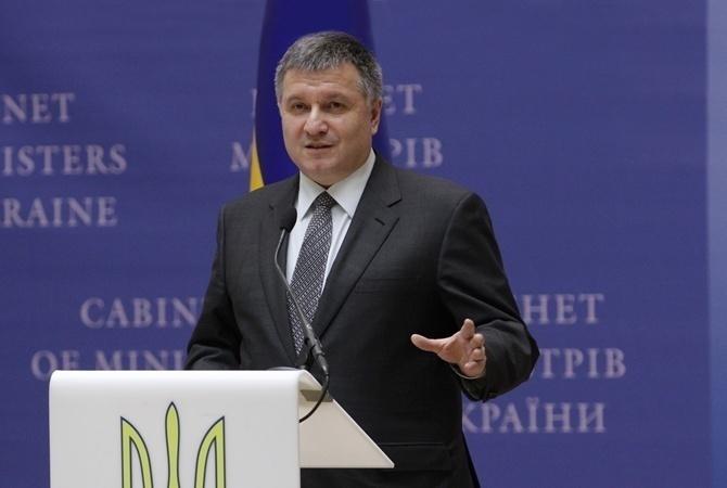 Суд обязал ГПУ заняться наградным оружием, которое вручал Аваков