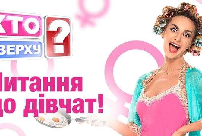 СБУ запретила заезд на государство Украину телеведущей Екатерине Варнаве