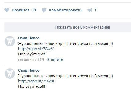 http://ki.ill.in.ua/m/670x450/24264250.jpg