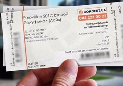 ВУкраинском государстве билеты на«Евровидение» напечатали нарусском языке