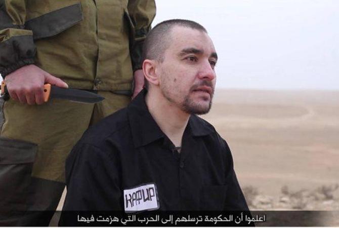 ИГИЛ сообщила оказни «российского шпиона» вСирии