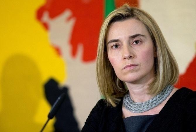 Могерини высказалась за быстрейшее вхождение балканских стран вЕС