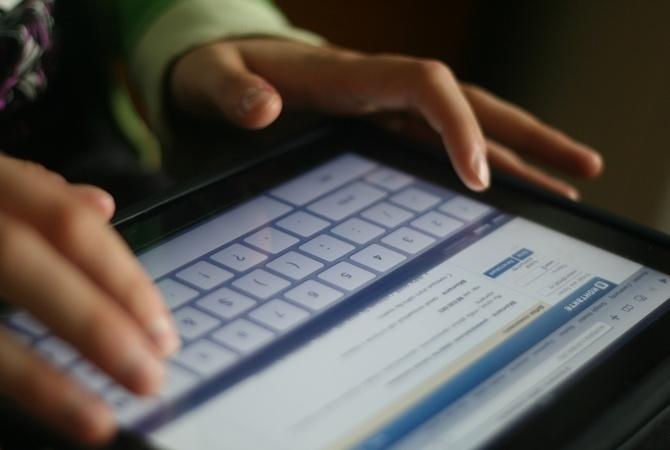 Пока VK.COM : вгосударстве Украина  заблокируют доступ кЯндексу, Vkontakte  иОдноклассникам