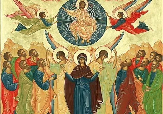 Картинки по запросу Вознесение Господне