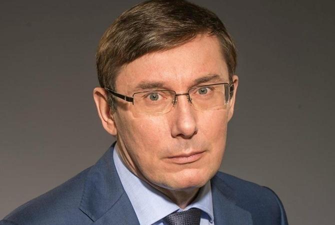 Луценко подготовил представление наснятие неприкосновенности еще стрёх нардепов