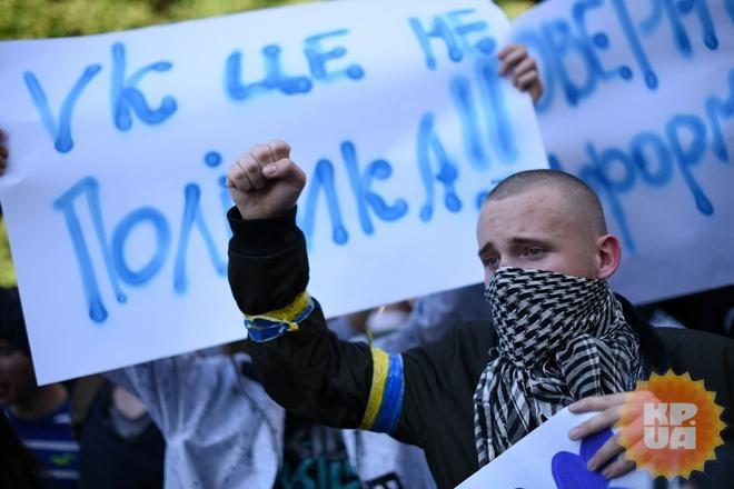 Украинцы вконце рабочей недели хотят устроить митинг из-за запрета «ВКонтакте»