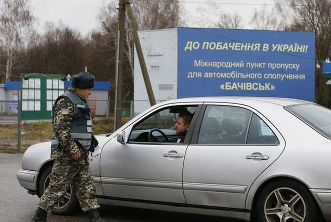 Спикер Рады назвал условие для рассмотрения вопроса овведении виз сРоссией
