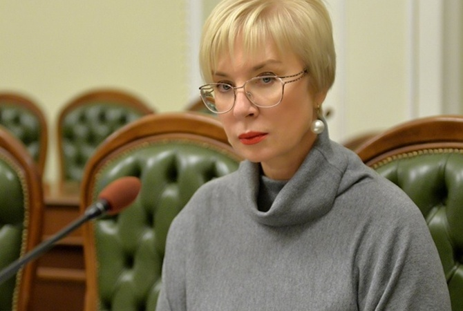 СМИ фракции согласовали кандидатуру Денисовой на пост омбудсмена Татьяна Денисова
