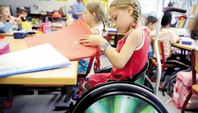 Рада приняла закон обобучении детей синвалидностью в обыденных школах