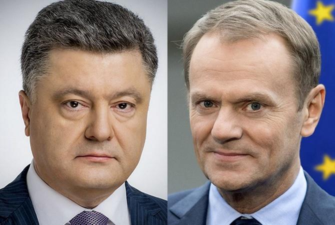 Порошенко иТуск договорились провести саммит Украина— ЕС13июля