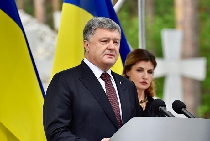 Порошенко пояснил запрет русских социальных сетей вгосударстве Украина «гибридной войной»