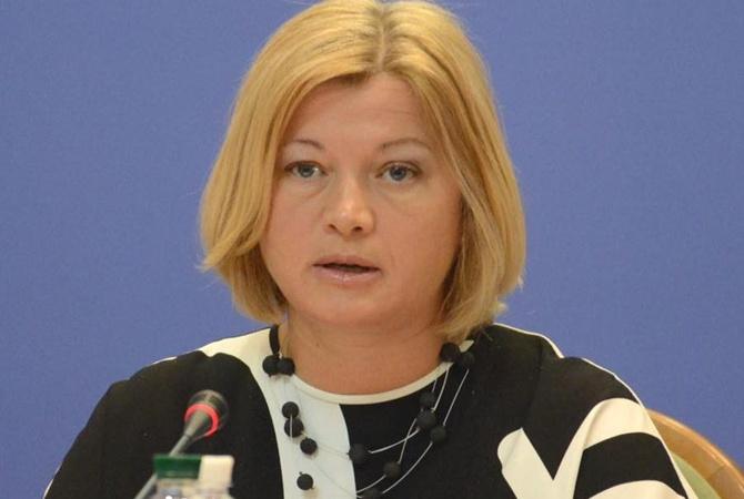 Геращенко призвала ввести санкции против сайтов боевиков ОРДЛО