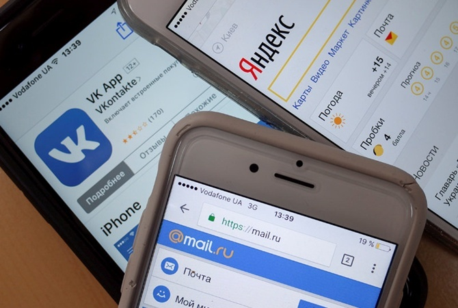 Русский Mail.ru трудоустроит служащих украинского отделения
