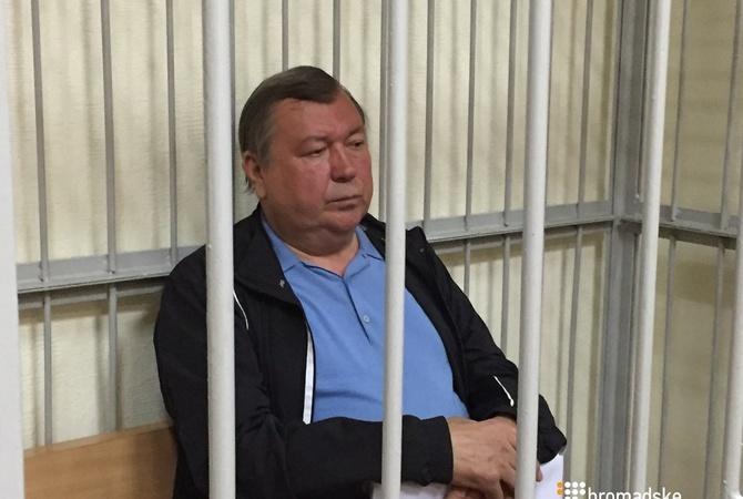 Экс-губернатор Луганской области невнес залог— Дело фискалов