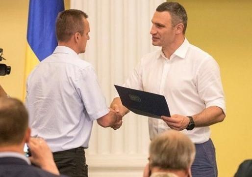 Бойцы добробатов ворвались взал заседаний Киевсовета